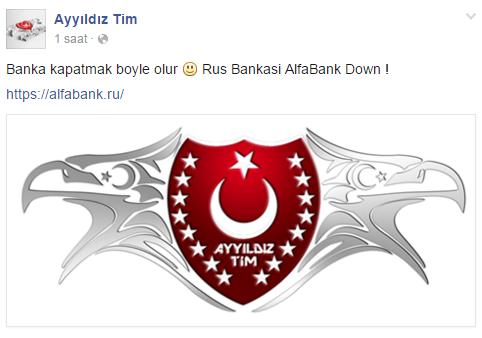 ayyildiz-tim-facebook
