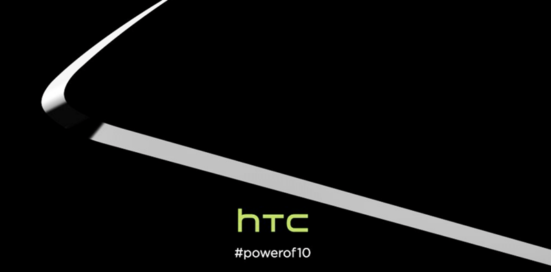 htc-powerof10