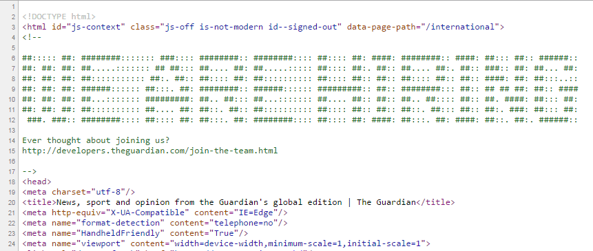the-guardian-is-ilani