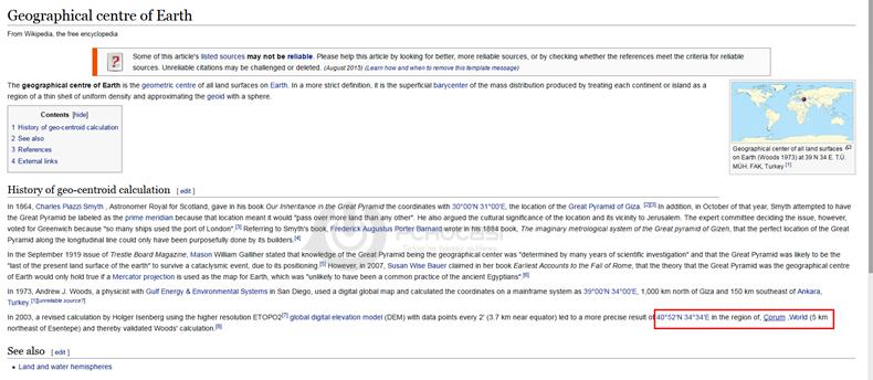 Corum-Wikipedia_1