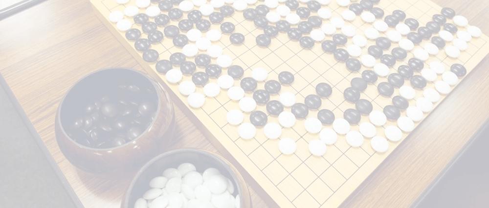 Dünyanın En İddialı Klasik Strateji Oyunu: GO