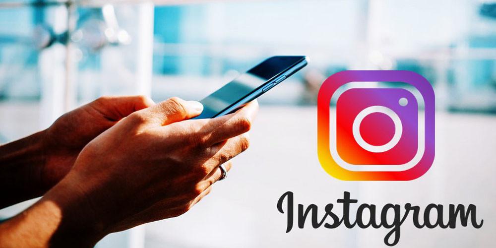 Instagram Portre Modu Özelliği ile Güncellendi!