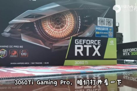 Gigabyte RTX 3060 Ti Gaming OC Pro