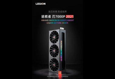 Lenovo RX 6900 XT 6800 XT Legion Edition