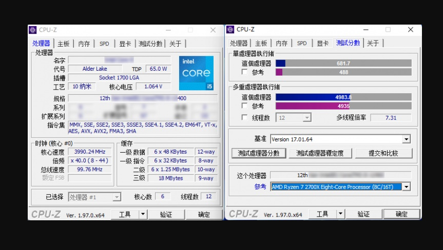 Intel Core i5-12400 işlemcisi